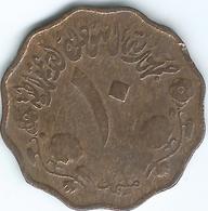 Sudan - 10 Milliemes - AH1391 (1971) - KM42.1 - Sudan