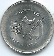Sudan - AH1409 (1989) - 25 Qirsh - KM108 - Sudan