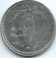 Sudan - AH1409 (1989) - 1 Pound - KM106 - Sudan