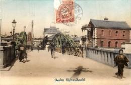 Japon - Osaka - Shinsaibashi - L' Entrée Du Quartier -  Voir Verso - Osaka