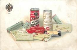 Advertising - Russie - Carte Postale Promotionnelle. Cacao Et Chocolat Par Georges Borman - - Advertising