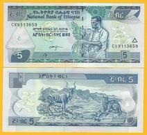 Ethiopia 5 Birr P-47 2017 UNC Banknote - Ethiopie
