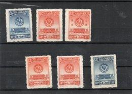 Chine * MH Neuf - 1949 - ... Repubblica Popolare