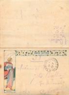 Guerre 14/18 - France - Carte-Lettre Illustrée Par L'Anglaise - War 1914-18