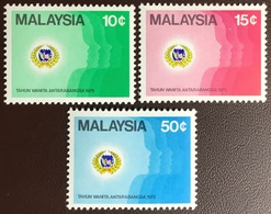 Malaysia 1975 Women's Year MNH - Malesia (1964-...)