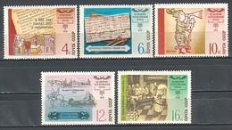 RUSSIA & UdSSR - 1978 - Historie Des Poste - Mi 4797/801  5v** - 1923-1991 URSS