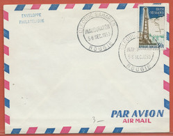 ENERGIE FRANCE OBLITERATION PETROLE DE 1959 - Pétrole