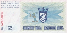 BOSNIE HERZEGOVINE - BOS-25DIN-1992 / P 11 - NEUF/UNC - COTE IPCbanknotes: 1,50€ - #0033 - Bosnia Y Herzegovina
