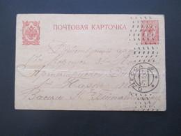 Russland 1917 Ganzsache Nach Deutschland Ins Deutsche Reich - 1917-1923 Republic & Soviet Republic