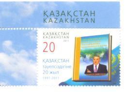 2011.  Kazakhstan, 20y Of Independence, 1, Mint/** - Kazakhstan