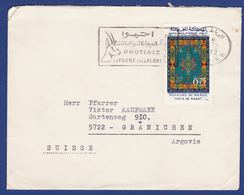 Brief (aa0958) - Marokko (1956-...)