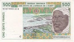 BILLETE DE BURKINA FASO DE 500 FRANCS DEL AÑO 1997 EN CALIDAD EBC (XF) (BANKNOTE) - Burkina Faso