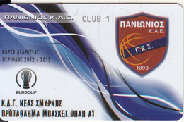 GREECE - Panionios BC, Season Ticket 2012-2013, Unused - Sport
