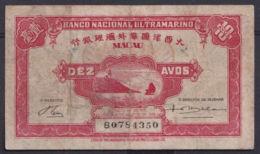 Ref. 2946-3369 - BIN MACAO . 1946. MACAO 10 AVOS 1946 - Macau