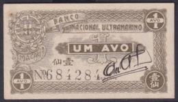 Ref. 2943-3366 - BIN MACAO . 1942. MACAO 1 AVO 1942 - Macau