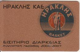 GREECE - Hercules BC, Season Ticket 2006-2007, Unused - Sport