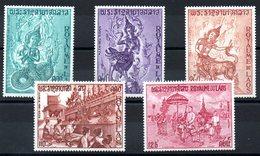 LAOS - YT PA N° 91 à 95 - Neufs ** - MNH - Cote: 8,75 € - Laos
