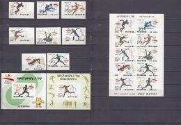 North Korea 18.06.1991 IMPERF Mi # 3214-21 3214-23 Klbg Bl 263-64 Barcelona Summer Olympics (I) MNH OG - Estate 1992: Barcellona