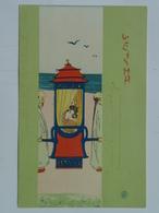 Raphael Kirchner 130  D-8 Geisha 1900 - Kirchner, Raphael