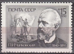 Russia 1990 Tchaikovsky  Michel 6078  MNH 27492 - Musique