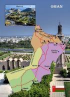 Oman Country Map New Postcard Landkarte AK - Oman