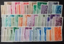 TURQUIE TURKEY N° 1343 à 1386 COTE 10,20 € 1958 NEUFS * MH - Neufs