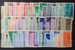 TURQUIE TURKEY N° 1343 à 1386 COTE 10,20 € 1958 NEUFS * MH (charnières Et Amincis) - Neufs