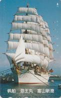 Télécarte Japon / 110-011- BATEAU VOILIER Caravelle - SAILING SHIP Japan Phonecard - SCHIFF-  421 - Boats