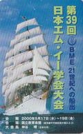 Télécarte Japon / 110-016 - BATEAU VOILIER Caravelle - SAILING SHIP Japan Phonecard - SCHIFF-  422 - Boats