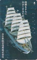 Télécarte Japon / 110-011 - BATEAU VOILIER Caravelle - SAILING SHIP Japan Phonecard - SCHIFF-  423 - Boats