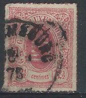 GG-/-019. N° 18 Obl. ,  Cote 6.00 €, Voir IMAGE Pour Detail, Je Liquide - 1859-1880 Wappen & Heraldik