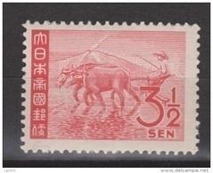 Nederlands Indie Dutch Indies Japanse Bezetting Java JJ 2 MLH ; Netherlands Indies Japanese Occupation - Indonesië