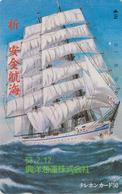 Télécarte Japon / 110-44023 - BATEAU VOILIER Caravelle - SAILING SHIP Japan Phonecard - SCHIFF - 425 - Boats