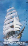 Télécarte Japon / 110-48125 - BATEAU VOILIER Caravelle - SAILING SHIP Japan Phonecard - SCHIFF - 426 - Boats