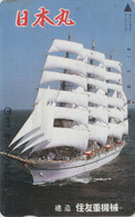 Télécarte Japon / 110-011 - BATEAU VOILIER Caravelle - SAILING SHIP Japan Phonecard - SCHIFF - 427 - Boats