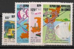 Congo - 1982 - N°Yv. 673 à 676 - Plan Quinquennal - Neuf Luxe ** / MNH / Postfrisch - Mint/hinged
