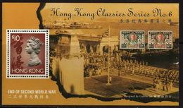 HongKong - #651C-h - MNH - Blocks & Sheetlets
