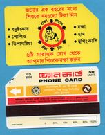BANGLADESH  - URMET -  Used - Bangladesh