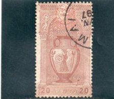 GRECE 1896 O - 1896 Premiers Jeux Olympiques