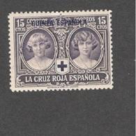 SPANISH GUINEA...1926: Ed.181m* - Guinea Spagnola