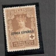 SPANISH GUINEA...1926: Ed.189mnh** - Guinea Spagnola