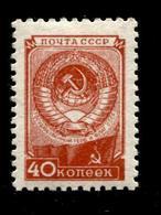 Russia 1949  Zag 1233 MNH **12x12 1/4 - Nuevos