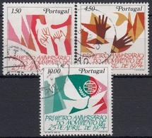 PORTUGAL 1975 Nº 1255/57 USADO - Used Stamps