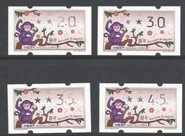 ATM - Macau 2016 - Année Lunaire Du Singe Timbres - Lunar Year Of The Monkey - Klussendorf ** - 1999-... Chinese Admnistrative Region