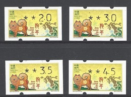 ATM - Macau 2018 - Année Lunaire Du Chien Timbres - Lunar Year Of The Dog - Klussendorf ** - 1999-... Chinese Admnistrative Region