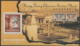 Hong-Kong 1995  MNH BF Fin De Laseconde Guerre (G) - Hong Kong (...-1997)