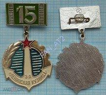 USSR / Badge / Soviet Union / UKRAINE. Veteran Of Labor 15 Years. Plant Lenin Forge Shipbuilding. Fleet. Kiev. - Administración