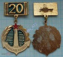 USSR / Badge / Soviet Union / UKRAINE. Veteran Of Labor 20 Years. Plant Lenin Forge Shipbuilding. Fleet. Kiev. - Administración