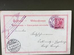 ENTIER POSTAL- Cachet Autrichien JERUSALEM- 22 XII 1899 - Palestine