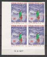 4x CONGO - MNH - Art - Children - Imperf. - 1977 - Autres